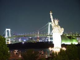 Passagens Aereas para Nova Iorque com desconto no Americanas Viagens